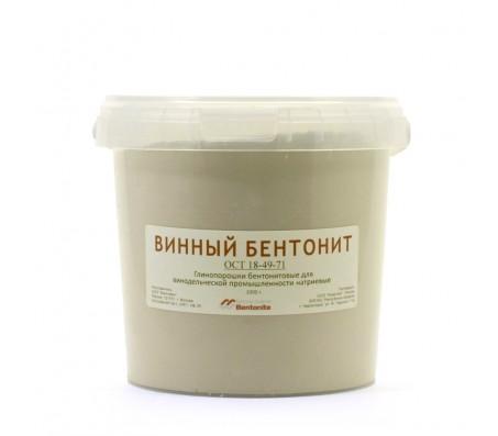 Винный Бентонит 1 кг. (Натрий)